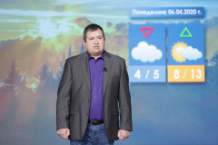 The Weather with Ivan Atanasov-Vankata