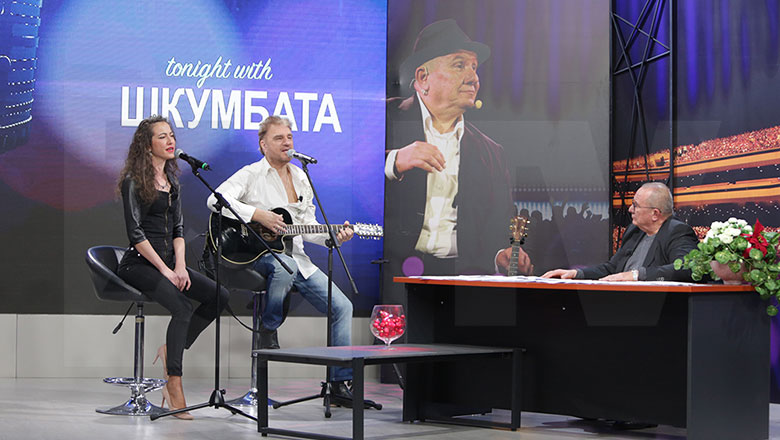 Tonight with Шкумбата, 5 април 2021 г.